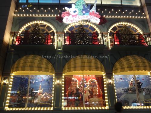 2016年韓国ソウルロッテのクリスマスイルミネーション05