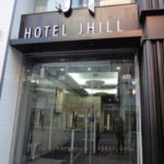 ジェイヒル(JHILL)ホテル明洞(ミョンドン)【2016年11月】