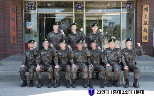 ヒョン基礎軍事訓練20170530