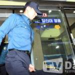 トップ(BIGBANG)大麻事件裁判へ。職位解除・帰宅措置の今後【最新続報】