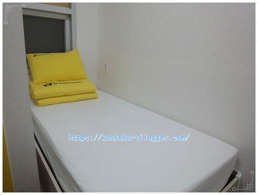 24ゲストハウスナンポ ベッド