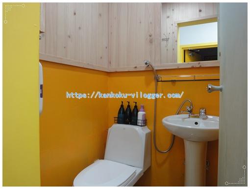 24ゲストハウスナンポ トイレ&シャワー