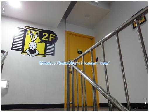 24ゲストハウスナンポ2階