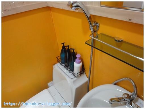 24ゲストハウスナンポ トイレ