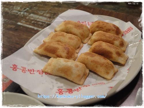 焼き餃子(군만두)
