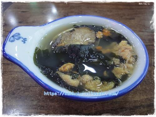 済州家生アワビとウニのスープ