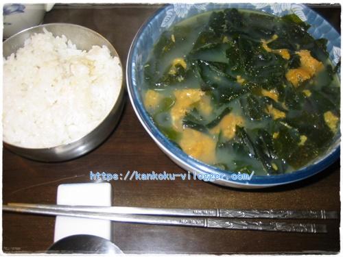 2006済州家うにのスープ